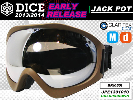 DICE JACKPOT EARLY MODEL BROWN SILVER MIRROR DROP ANTI-FOG DOUBLE LENS CLEAR BASE