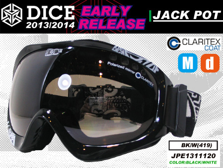 DICE JACKPOT EARLY MODEL BLACK WHITE POLARISED BLACK MIRROR DROP ANTI-FOG DOUBLE LENS GRAY BASE