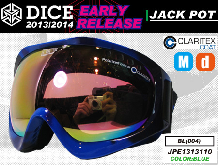 DICE JACKPOT EARLY MODEL BLUE POLARISED PASTEL PINK MIRROR DROP ANTI-FOG DOUBLE LENS PINK BASE