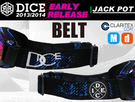 DICE JACKPOT EARLY MODEL BLUE POLARISED PASTEL PINK MIRROR DROP ANTI-FOG DOUBLE LENS PINK BASE BELT