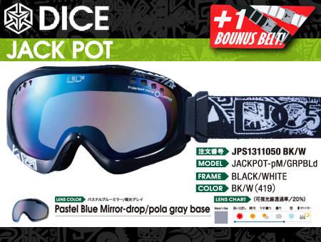 DICE JACKPOT BLACK WHITE PASTEL BLUE MIRROR DROP POLA GRAYBASE