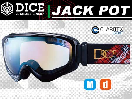 DICE JACKPOT BLACK/RED PASTEL GREEN MIRROR DROP ANTI-FOG DOUBLE LENS CLEAR BASE
