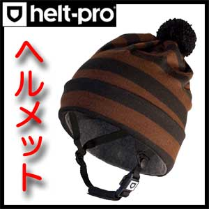 HELTPRO MASCOT BLACK BROWN