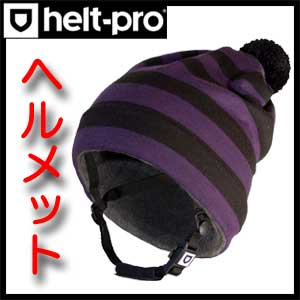 HELTPRO MASCOT BLACK PURPLE