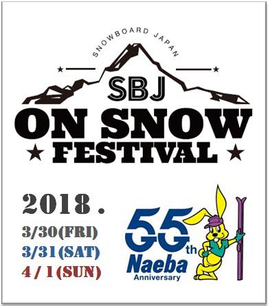 SBJ ON SNOW FESTIVAL 2018