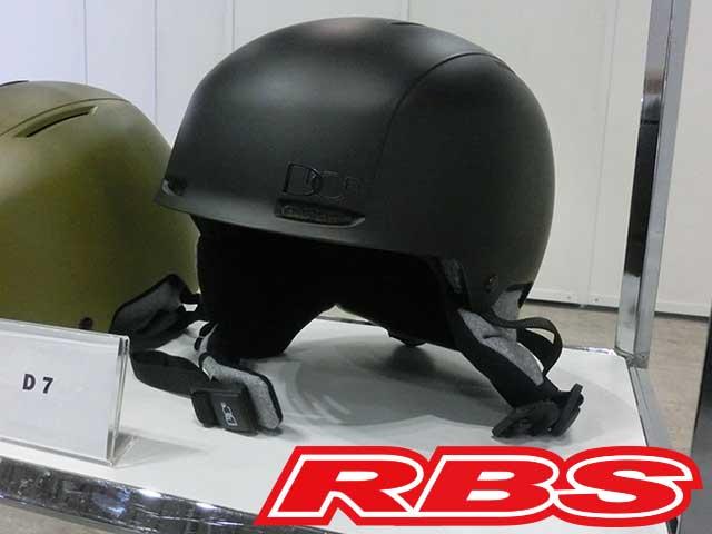 DICE ヘルメット D7