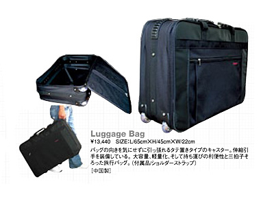 スクーター Luggage BAG