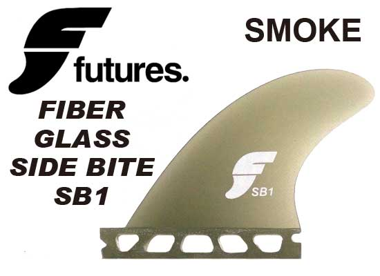 FUTURES FINS FIBER GLASS SIDE BITE SB1 SMOKE