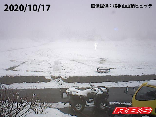 横手山 山頂 初雪
