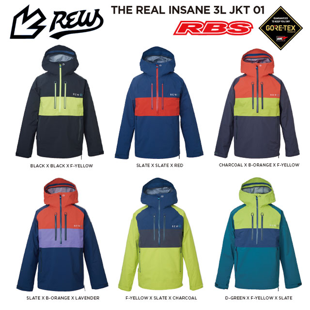 REW 21-22 INSANE 3LAYER JACKETS