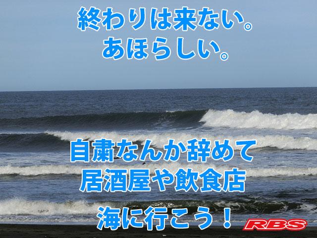 海へ行こう