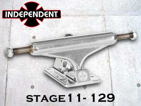 INDEPENDENT STAGE11 129