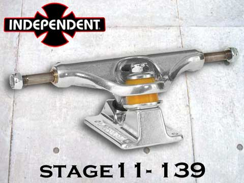 INDEPENDENT STAGE11 139