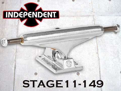 INDEPENDENT STAGE11 149